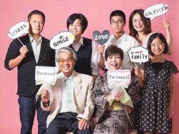 敬老の日に家族写真のプレゼントはいかがですか? 滋賀県彦根市