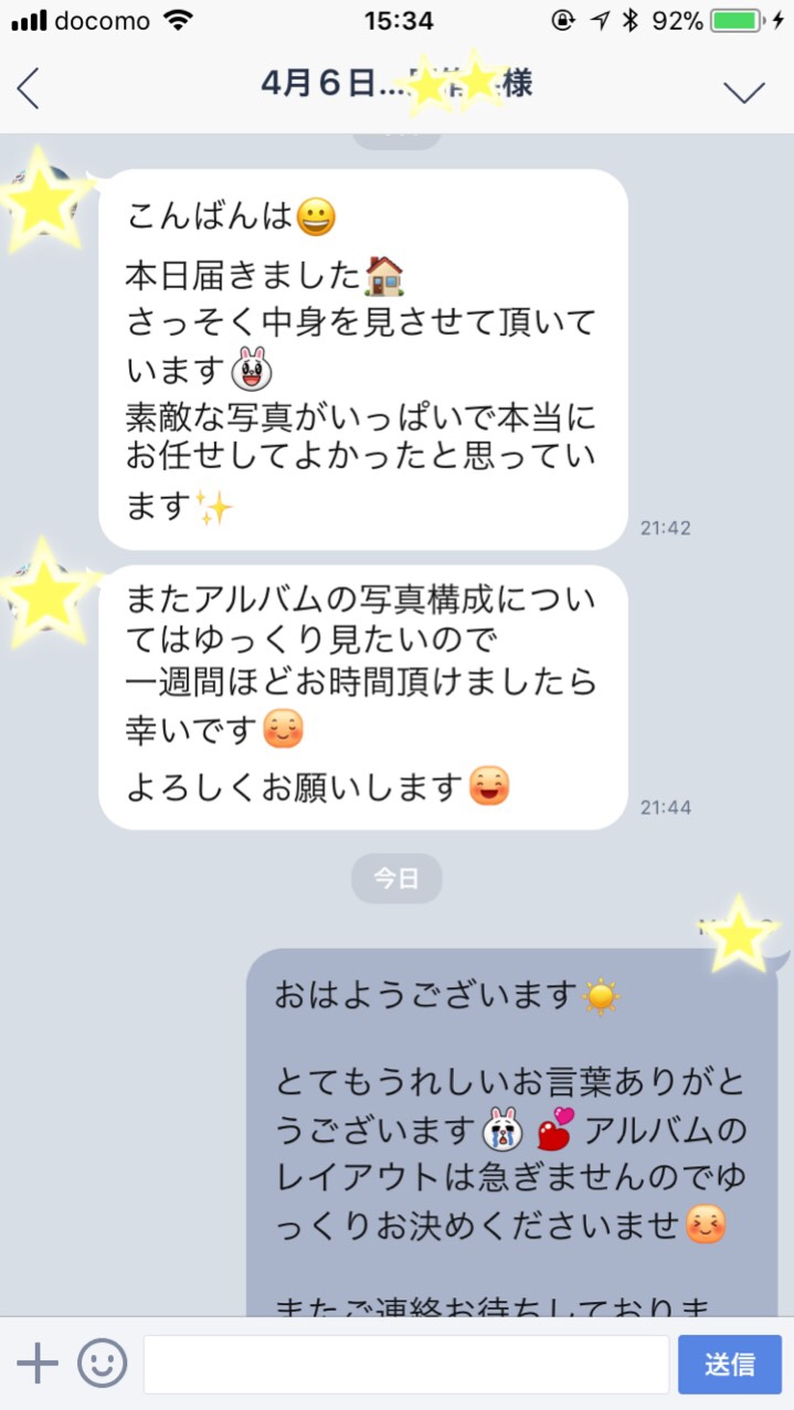 S__463917.jpg